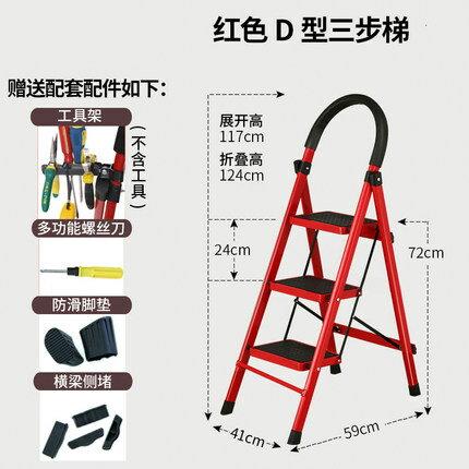 伸縮人字梯 梯子家用折疊室內伸縮加厚多功能工程梯閣樓梯人字梯扶梯小梯子『XY3576』