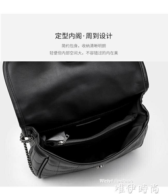 免運 斜背包 包包女包流浪包新款大容量搖滾軟質斜背包托特包側背
