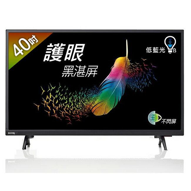 【BenQ】40吋護眼黑湛屏LED液晶顯示器/電視+視訊盒/40CF500-DT-145T