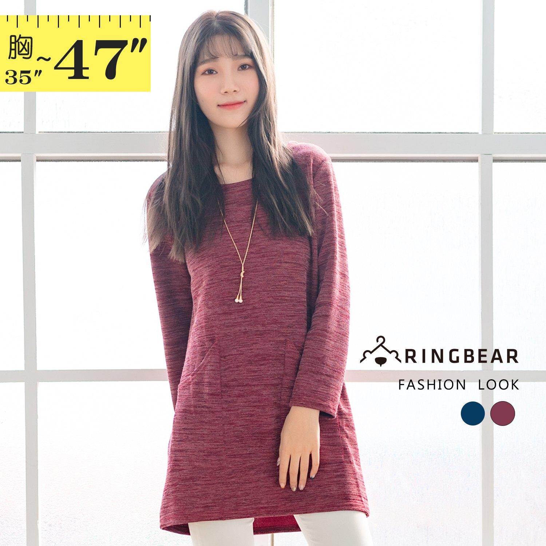 長上衣--優雅簡約造型口袋寬鬆修身顯瘦針織圓領長袖上衣(紅.藍L-3L)-X348眼圈熊中大尺碼 1