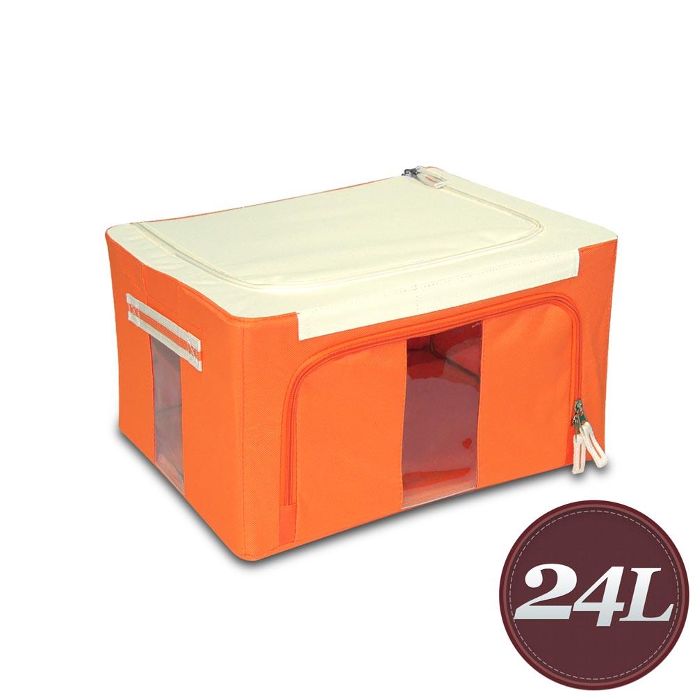 WallyFun 第三代摺疊防水收納箱24L (橘色)