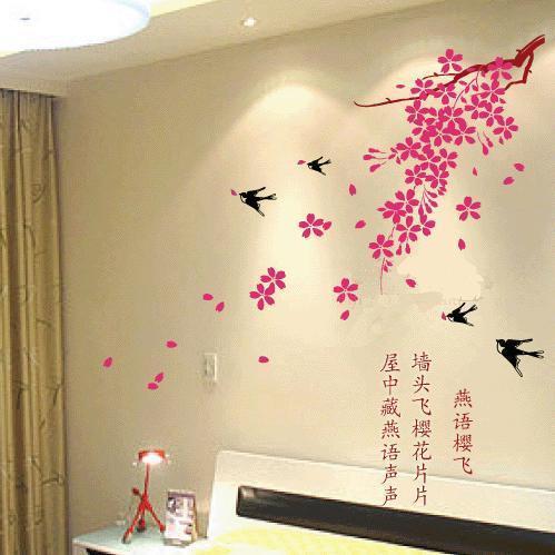 第 櫻花春燕壁貼90x60cm