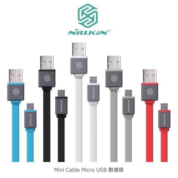 NILLKIN Micro USB 充電線 Mini Cable 30cm 電源線 傳輸線 數據線 三星/HTC/ASUS/LG