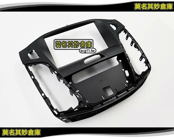 莫名其妙倉庫【FP131Mk3高配音響外框】原廠13-14Focusmk3改SYNC3音響面板