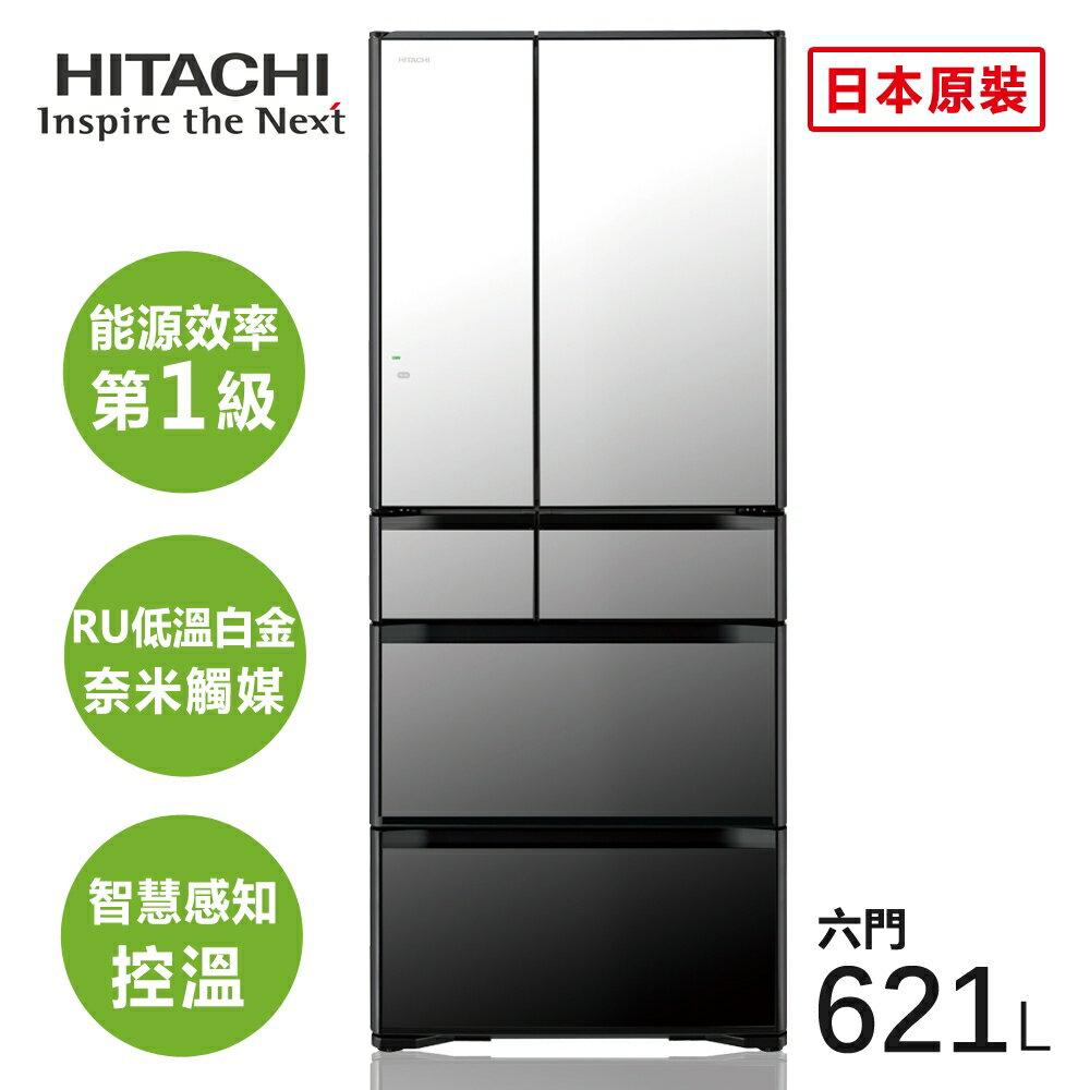 一級能效★贈3000禮券+按摩機【HITACHI日立】日本原裝變頻621L。六門電冰箱(RG620HJ)