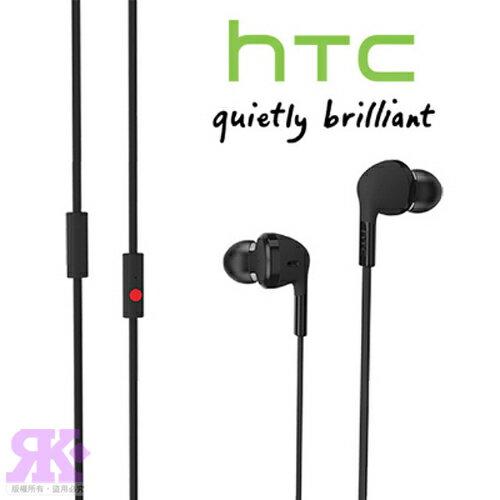 HTC高傳真雙驅動環繞音效耳機-MAX500