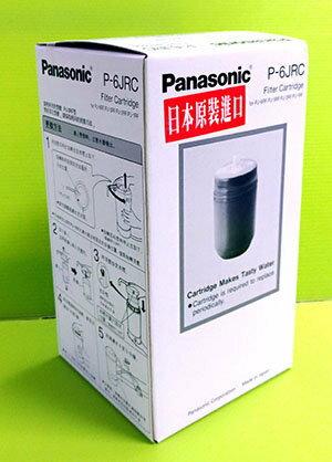 [106玉山最低比價網] Panasonic TK-CS20/ PJ-6RF/TK-CS10 淨水器 濾水器用濾心(P-6JRC)