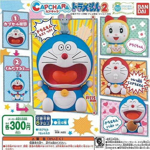 X射線【C179399】哆啦A夢Doraemon 造型扭蛋-全四種隨機出貨,扭蛋/杯緣子/公仔/盒玩/食玩