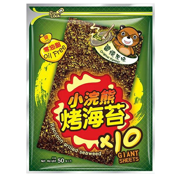 小浣熊 烤海苔-醬燒原味 50g / 包【康鄰超市】 1