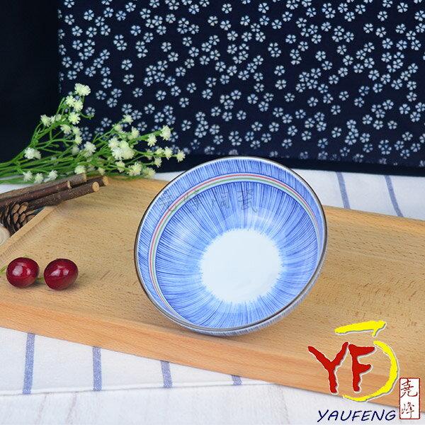 ★堯峰陶瓷★日本美濃燒 彩虹十草 4.75吋圓缽/碗 線條紋