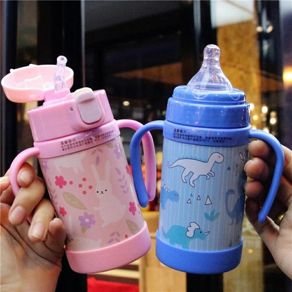 卡通小孩保溫杯寶寶兒童保溫杯304不銹鋼兩用水杯子幼兒園吸管杯林之舍家居