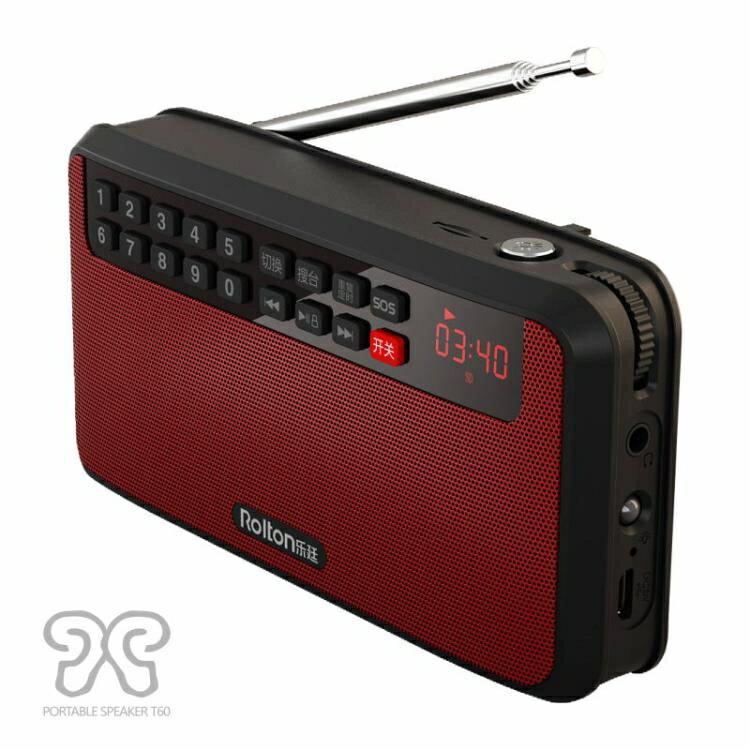 「樂天優選」念佛機T60收音機老人老年充電插卡新款便攜式迷你隨身聽兒童 【免運】
