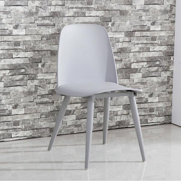 !新生活家具!《瑪莉亞》灰色北歐時尚設計師款餐椅休閒椅電腦椅商業空間