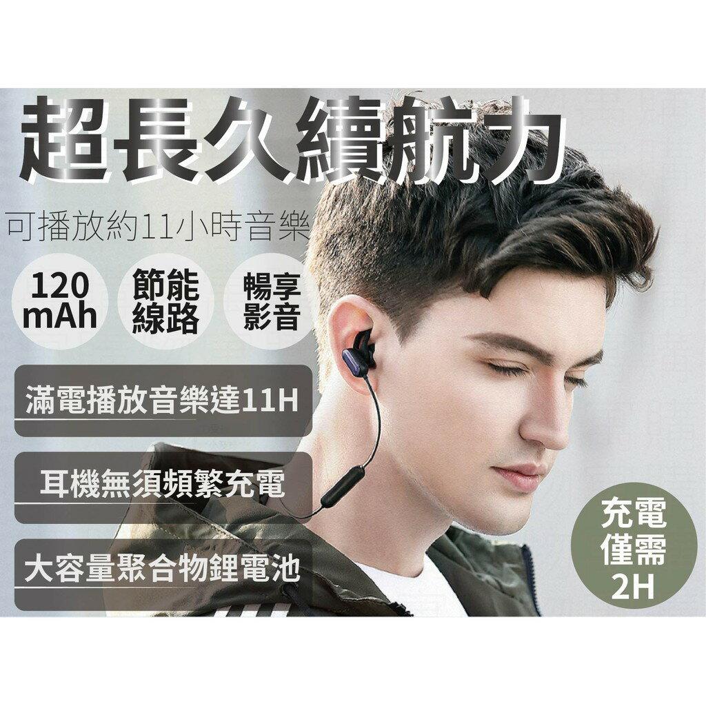 【小米防水藍芽耳機】藍芽耳機 無線耳機 運動藍芽耳機 無線藍芽耳機【AB159】 5