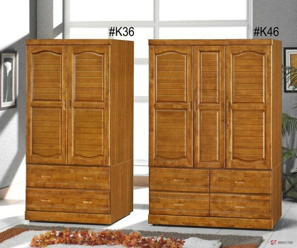 【石川家居】GH-K47樟木色4X7衣櫃(圖右)(不含其他商品)台中以北搭配車趟免運費