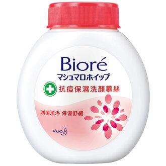 Biore 蜜妮 抗痘保濕洗顏慕絲 更替瓶 160ml