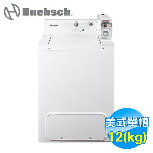 惠而浦 Whirlpool 11公斤投幣式洗衣機 CAE2763BQ