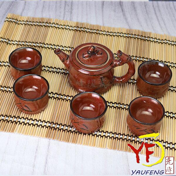 ★堯峰陶瓷★茶具系列 朱紅竹葉 一壺五杯茶具組 禮盒 蜂巢口茶壺