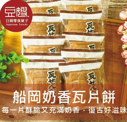 【豆嫂】日本零食 船岡製果 牛奶仙貝煎餅★2/15~2/20超取正常出貨