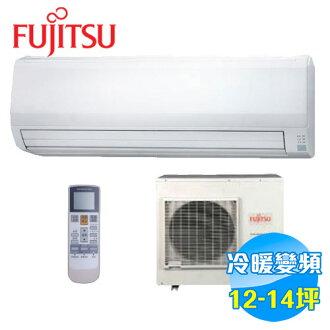 富士通 Fujitsu 變頻冷暖 一對一分離式冷氣 F系列 ASCG-80LFTA / AOCG-80LFT