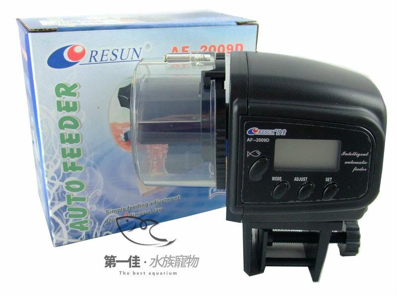 ^~第一佳水族寵物^~日生  非水貨   RESUN 微電腦自動餵食器 ^~AF~2009