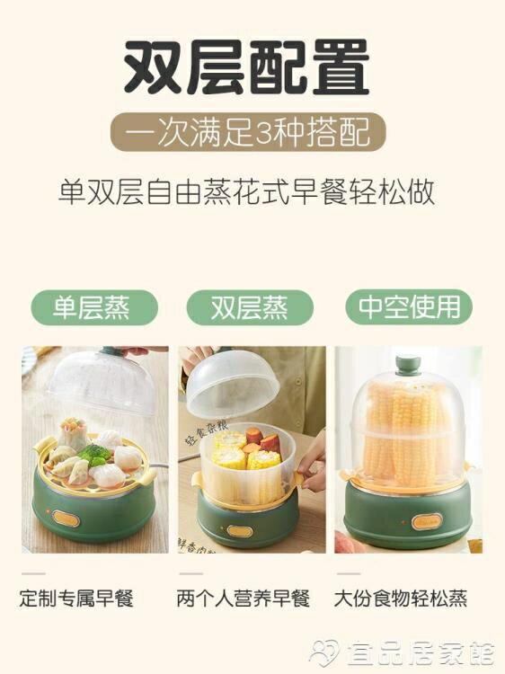 煮蛋器 小熊煮蛋器家用雙層多功能蒸蛋器小型自動斷電雞蛋羹機早餐神器