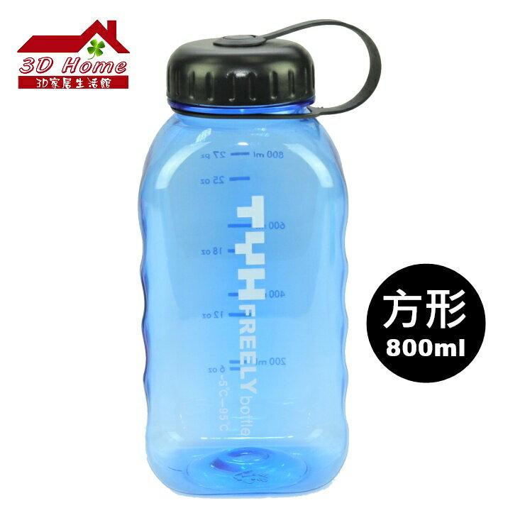 方形暢快瓶-800ml(1組)