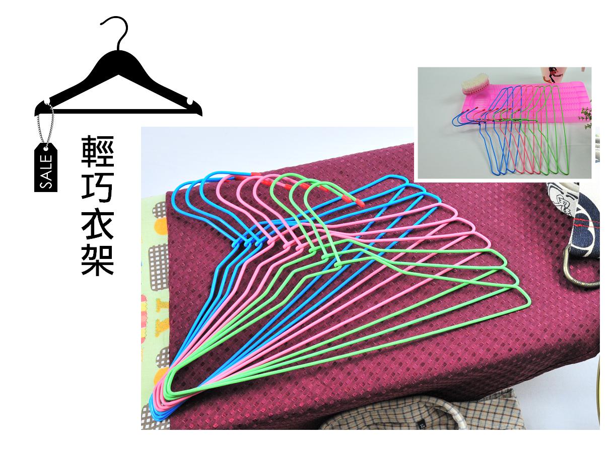 【3D HOME】輕巧衣架/曬衣架/收納/防滑衣架/褲架/晾衣架(顏色隨機)