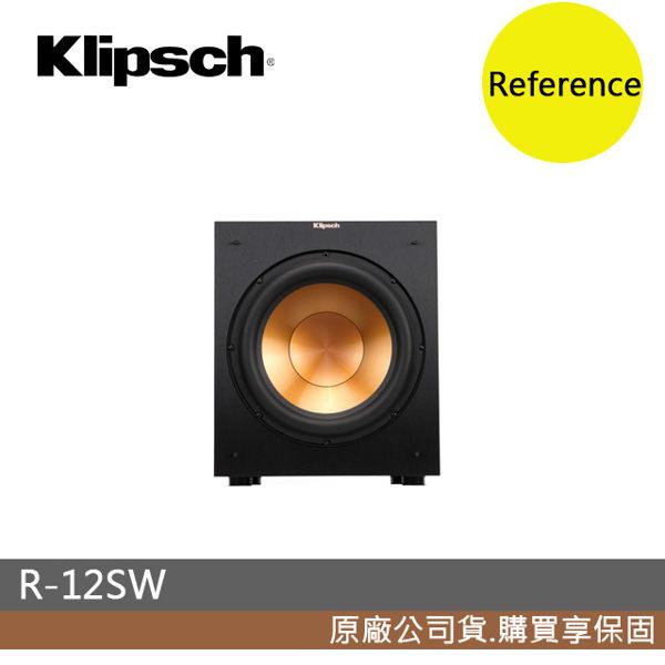 【免運】Klipsch 美國古力奇 R-12SW 主動式超低音喇叭 音響 公司貨