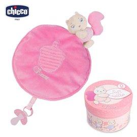 *babygo*Chicco-安撫抱毯舒眠禮盒【粉紅松鼠】