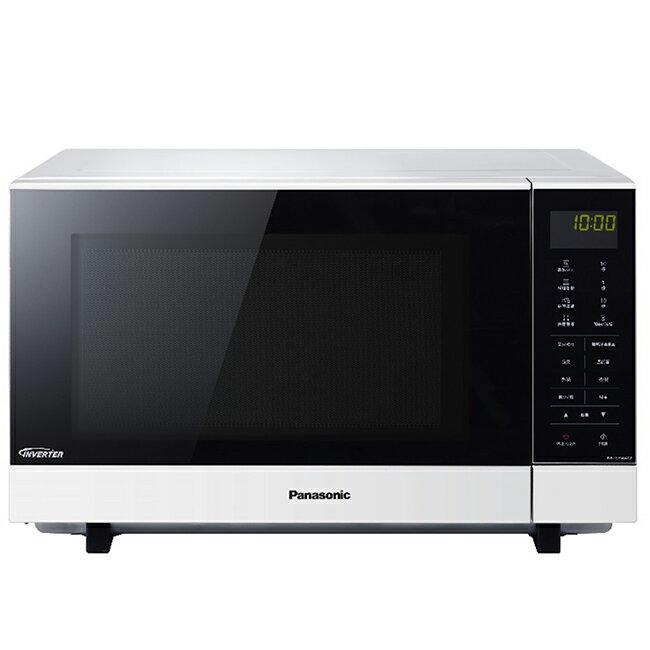 【國際牌Panasonic】 27L微電腦變頻微波爐 /NN-SF564