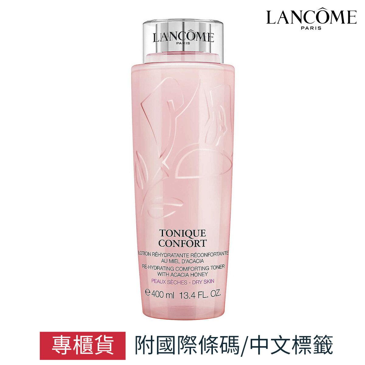 LANCOME 蘭蔻 溫和保濕化妝水 400ml 粉水 乾性肌 基礎保養【SP嚴選家】