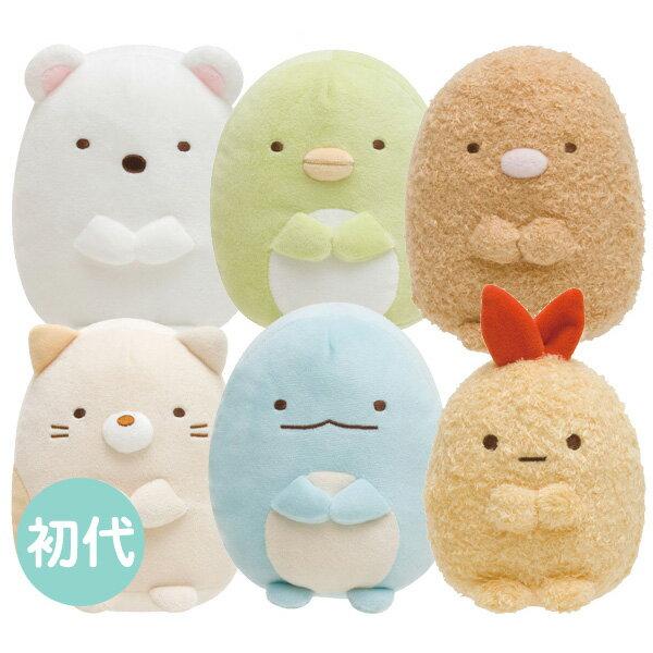 【角落生物 絨毛娃娃】角落生物 初代 絨毛玩偶 娃娃 角落小夥伴 日本正版 該該貝比日本精品