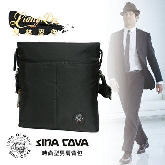 【SINA COVA】老船長 休閒直式側背包/肩背包SC61601