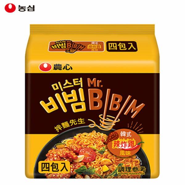 韓國農心韓式炸雞風味拌麵四包入(126g*4)【庫奇小舖】