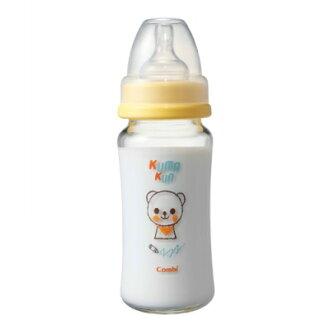 Combi Kuma Kun 小熊寬口玻璃奶瓶 (黃-240ml-圓孔S)