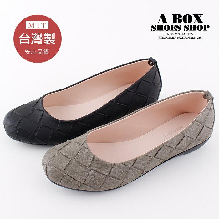 【AN356】2.5CM低粗跟圓頭包鞋 低跟鞋 格菱紋皮革 MIT台灣製 2色