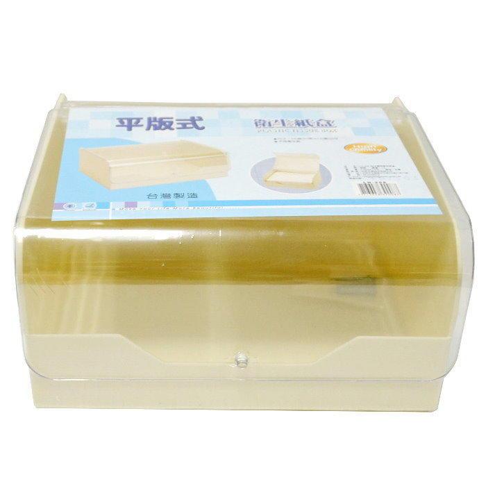 平板式衛生紙盒LH208 壁掛式衛生紙盒 防水雙用面紙盒 紙巾架 衛生紙架 台灣製【AJ492】 123便利屋