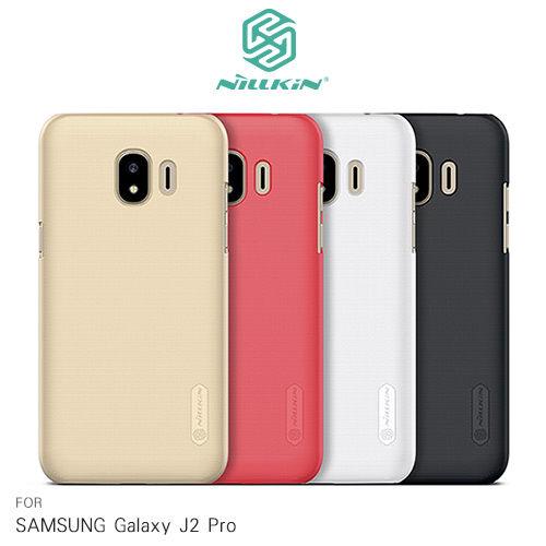【微笑商城】SamsungGalaxyJ2ProNILLKIN超級護盾硬殼抗指紋背蓋磨砂殼保護殼手機殼背殼殼