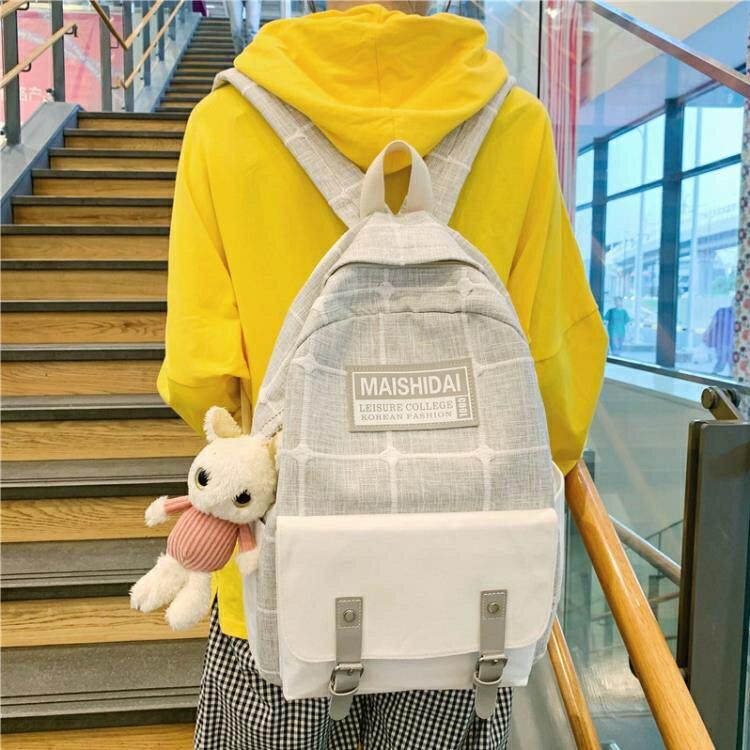 書包女韓版校園森繫小清新格子背包少女高中大學生帆布雙肩後背包包