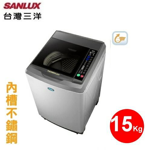 【三洋家電】17kgDD直流變頻單槽洗衣機 內外不鏽鋼(淺灰)《SW-17DV10》省水**含運配送基本安裝*舊機回收服務