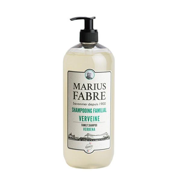 (任選3件享優惠折扣)MARIUSFABRE法鉑1900紀念版馬鞭草洗髮精