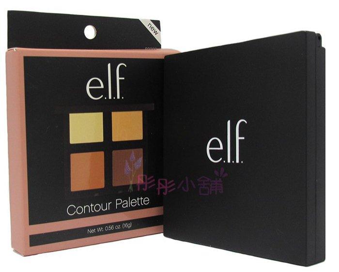 【彤彤小舖】e.l.f. contour palette 四色修容盤 陰影提亮16g 型號 #83320 elf美國原廠