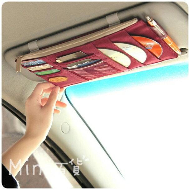 (mina百貨) 萬用多功能 汽車遮陽板收納包 車用掛袋 小物收納袋 收納夾 CD收納 【B00076】