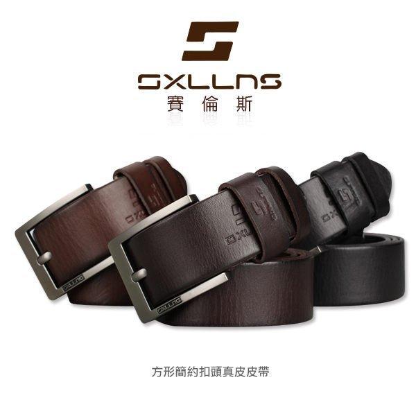 【東洋商行】SXLLNS賽倫斯SX-ZH347方形簡約扣頭真皮皮帶真皮腰帶男士腰帶