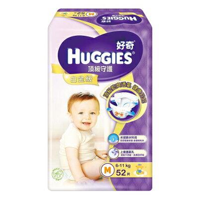 Huggies 好奇白金級頂級尿布 M/L/XL(剪印花及條碼版本) 『121婦嬰用品館』