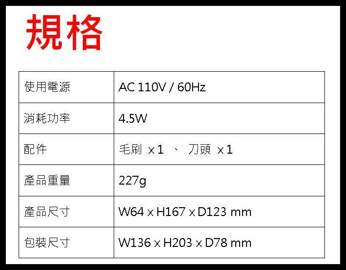 耐嘉 KINYO CL-518 插電式除毛球機 去棉絮 除毛球 毛球剋星 除毛器 除毛球 3