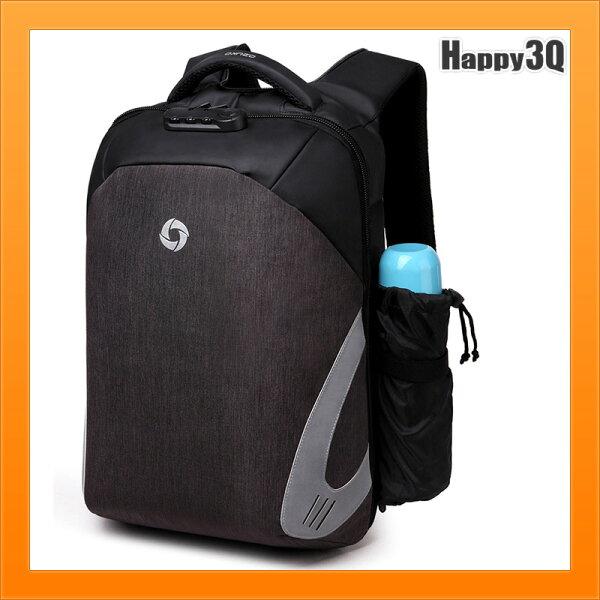 肩背包雙肩包男創意休閒USB充電孔雙肩背包-青灰黃藍黑粉【AAA5147】