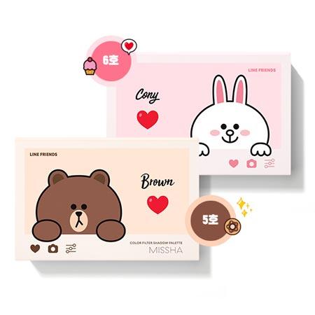 韓國 MISSHA x LINE 聯名款眼影腮紅盤 眼影 眼影盤 腮紅 熊大 兔兔【B063481】