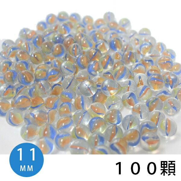 玻璃彈珠 玻璃珠 直徑約11mm三花珠 (特小)/一小包約100顆入{促50}